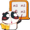 Study PinYin Mac版 1.0
