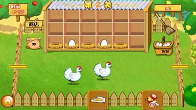 公鸡下蛋截图3