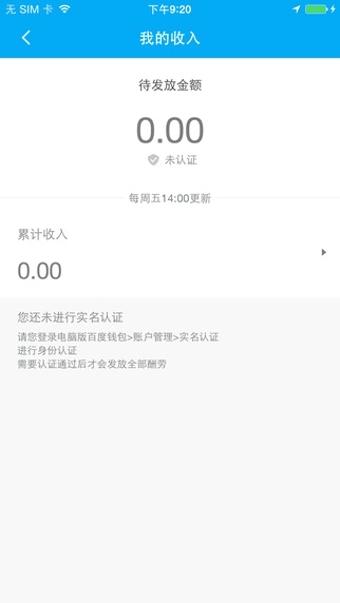 百度路淘(2)