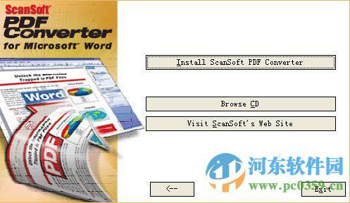 scansoft pdf Converter(PDF转word) 2.0 中文特别版