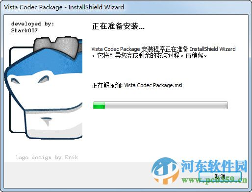 Vista Codec Package(支持win7) 8.2.2 官方版