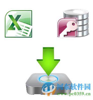 云梯端OA系统下载 3.6.11 通用版