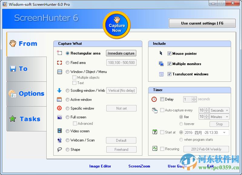 ScreenHunter Free(屏幕截图软件) 7.0.1029 免费版