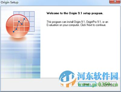 origin 9.1 专业版(支持32位/64位) 完美破解版