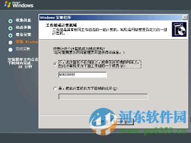 windows server 2003 操作系统完整版 中文企业版