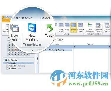 TeamViewer Host(无人值守) 13.0.3711.88039 官方版
