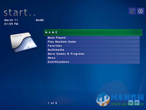 GameEx(游戏模拟器) 15.61 官方版