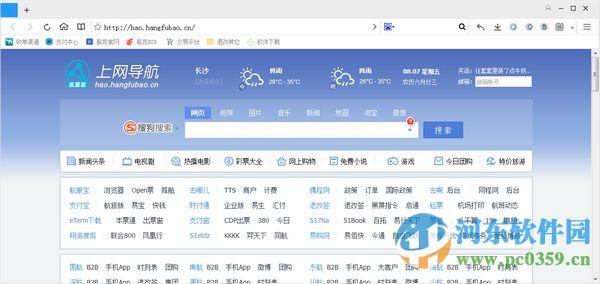 航服宝浏览器 1.1.1.1 官方版