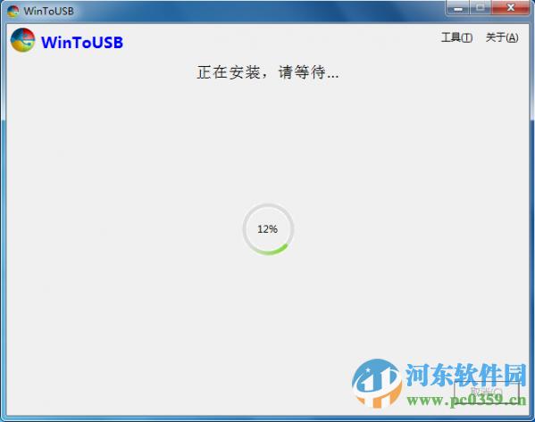 WinToUSB(快速制作启动U盘安装系统) 3.8.0.0 免费版