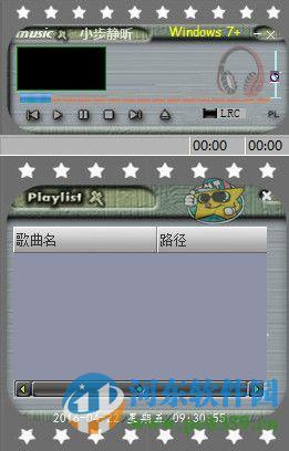 小布静听播放器 1.9.4.1 官方版