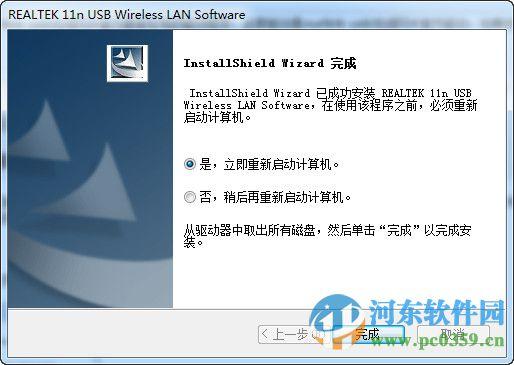 ourlink usb无线网卡驱动下载 官方版