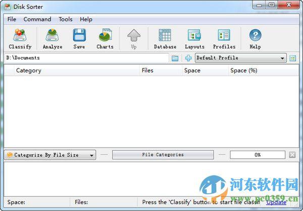 Disk Sorter Pro(文件分析管理) 10.0.16 官方版