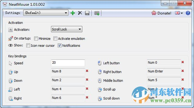 NeatMouse(键盘控制鼠标)