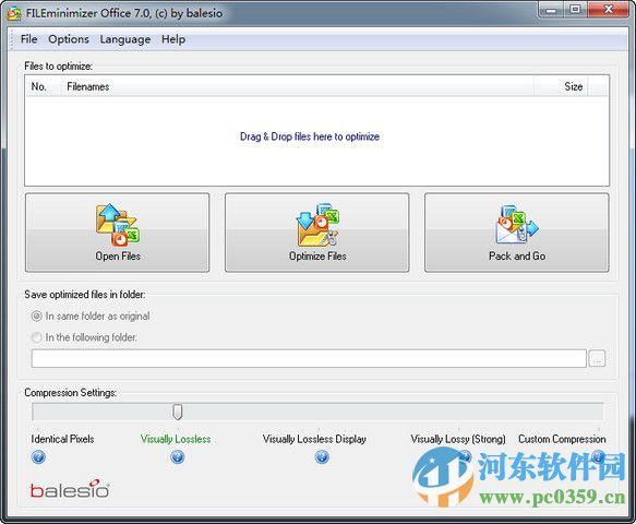 pptminimizer(PPT文档压缩工具) 7.0 官方版