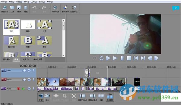 movie studio 15视频编辑软件 15.0.0.116 官方版