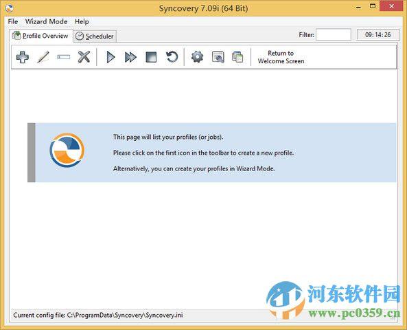 数据自动同步备份工具(Syncovery Pro) 8.05a 免费版