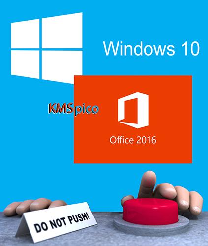 KMSpico(Win10/Office2013一键激活工具) 10.2.6 官方免费版