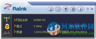 拓实m15无线网卡驱动 1.5.38.101 官方版