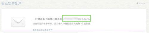 QQ For mac 6.5.1 正式版