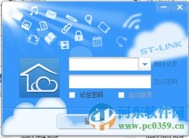 神州云盘下载 3.0.1 官方版