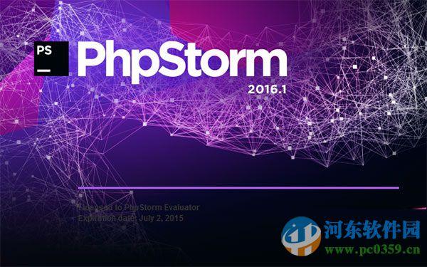 PhpStorm2016.1(附汉化补丁) 汉化破解版