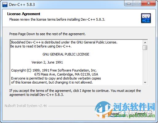 dev c++(DEV-C++) 5.9.2 中文免费版