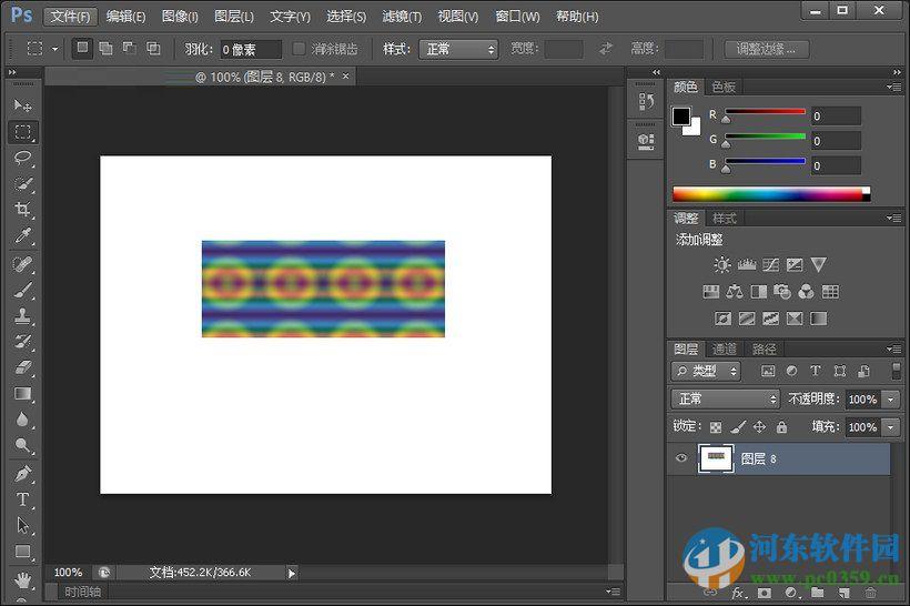 Photoshop CS6 13.0 精简版 Win10 32/64位