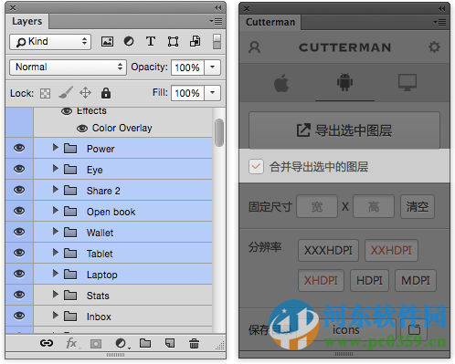 cutterman(附安装使用方法) 3.2.0 免费版