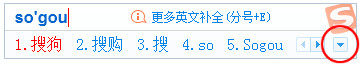 搜狗拼音输入法 8.8.0.1956 官方版