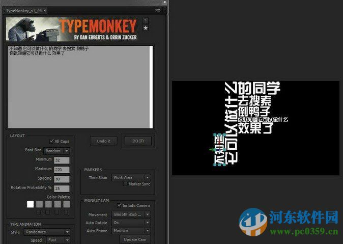 typemonkey(AE脚本插件) 中文版