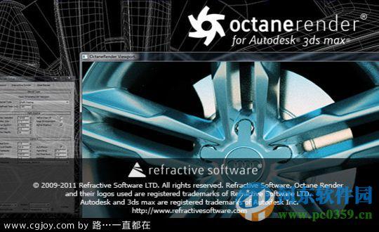 octanerender渲染器下载 1.0 破解版