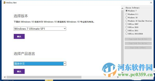 windows iso downloader tool win10 IOS镜像