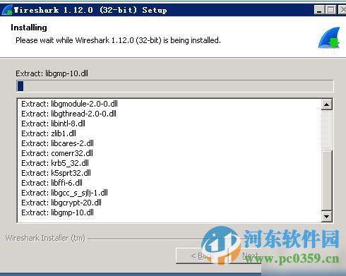 Wireshark 2.4.4 官方中文版