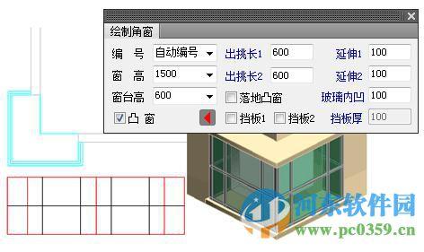 t20天正建筑下载 t20天正建筑软件破解版 2.0 单机版 河东下载站