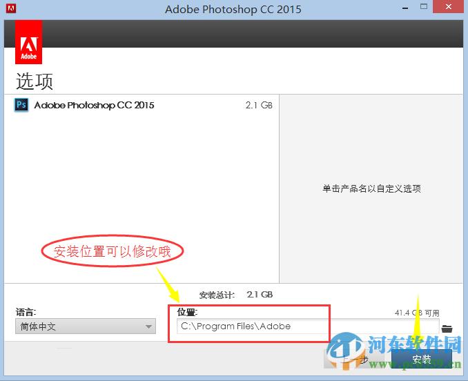 pscc2015.5 简体中文破解版