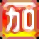 拼音加加输入法 支持win10 5.3 官方免费版