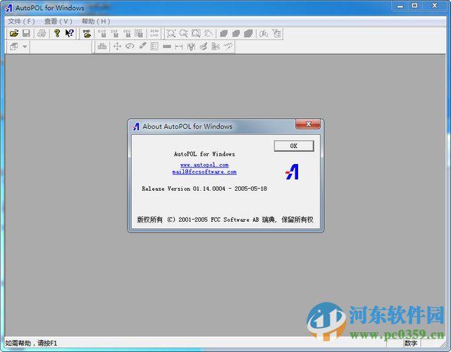 autopol for windows下载 01.15.0004 中文破解版