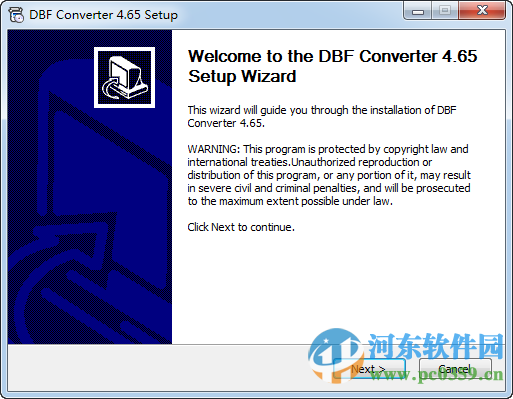 DBF Converter下载(文件转换器) 5.75 破解版