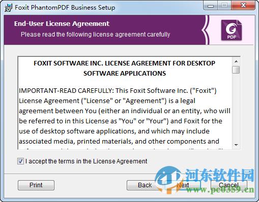 foxit phantompdf下载 8.0 中文破解版