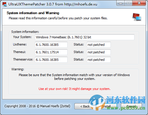 UltraUXThemePatcher(windows系统主题破解) 3.6.2 官方版