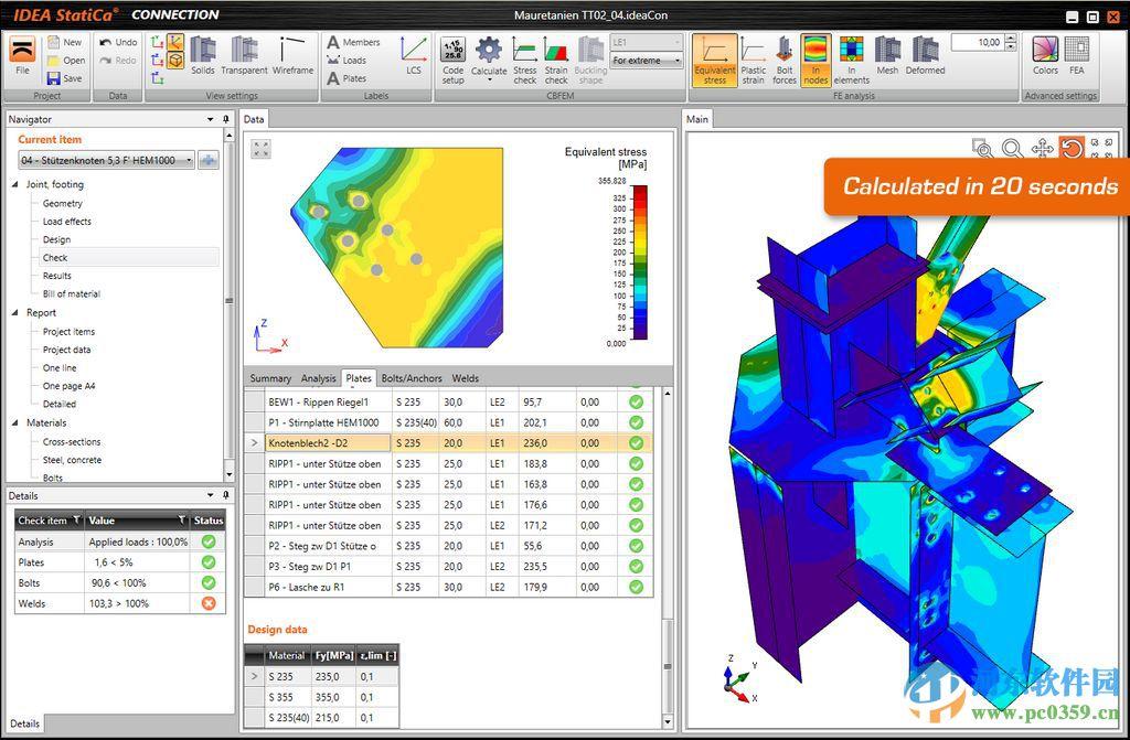 建筑设计软件IDEA StatiCa 7.0.14 官方版