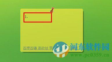 Jeoe Note桌面便签 1.2.9 官方版