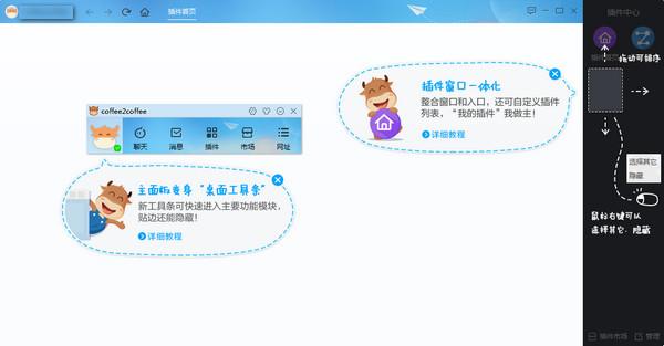淘宝千牛PC版 6.02.08N 最新官方版