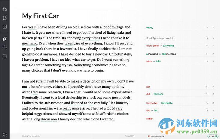英语写作辅助在线工具(Grammarly) 免费版