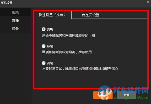 斗鱼TV直播伴侣 4.10.2.0 官方版