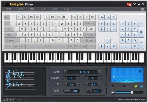 Everyone Piano(钢琴模拟软件) 2.0.7.14 官方正式版