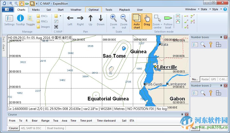Expedition(文件管理工具) 10.9.2 官方版