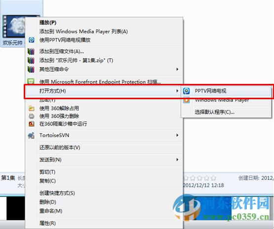 PPTV网络电视下载 2018 5.0.1.0010 官方版