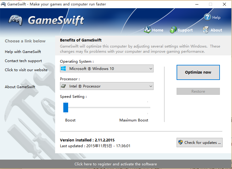 GameSwift(电脑游戏优化加速) 2.8.12.2019 免费版