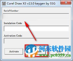 coreldraw x3下载